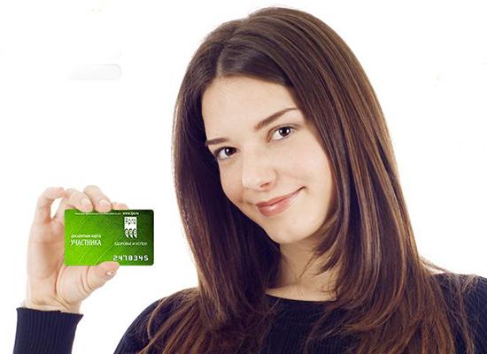 1.Вы можете пройти регистрацию в АРГО и получить индивидуальный номер участника. Регистрация в Арго через интернет проводится бесплатно.