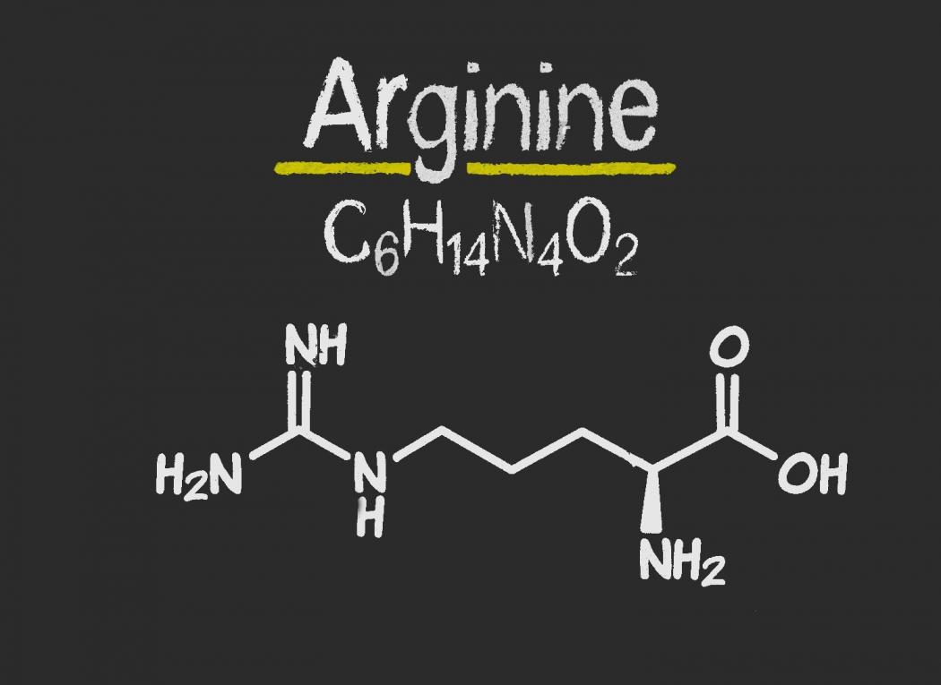 Аминокислота аргинин (l-аргинин)